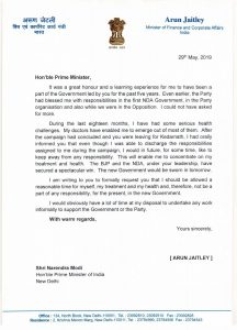 Arun Jaitley Letter to PM