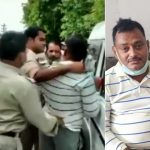 "Gangster Was Slapped After He Shouted ""I Am Vikas Dubey"" After Arrest"